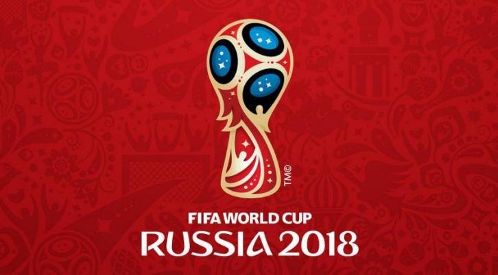 ЧМ по футболу в России 2018